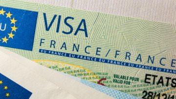 French Schengen Visa Interview