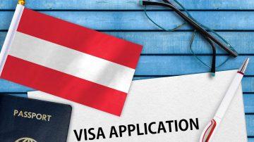 المقابلة الشخصية لتأشيرة شنغن النمسا