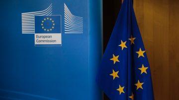 الخطوات الأخيرة التي أجراها الاتحاد الأوروبي بغرض تنفيذ نظام إتياس (ETIAS) بحلول نهاية 2022