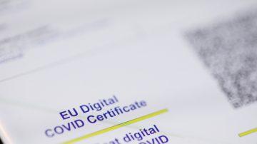 المعلومات المتعلقة بشهادة الاتحاد الأوروبي الرقمية لكوفيد-19