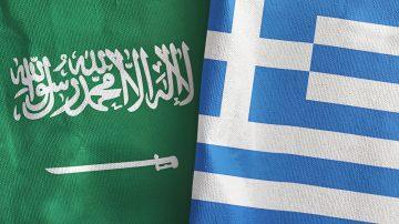 تأشيرة شنغن اليونان لمواطني المملكة العربية السعودية
