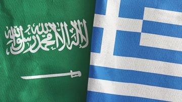 Greece Schengen visa for citizens of Saudi Arabia
