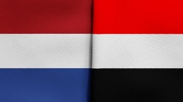 Netherlands Schengen visa for citizens of Yemen in 2021